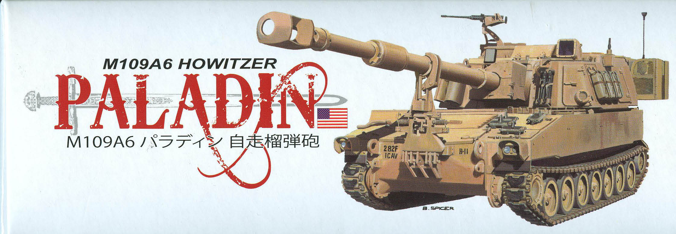 Review afv club 1 35 scale m109a6 paladin howitzer kit review afv club