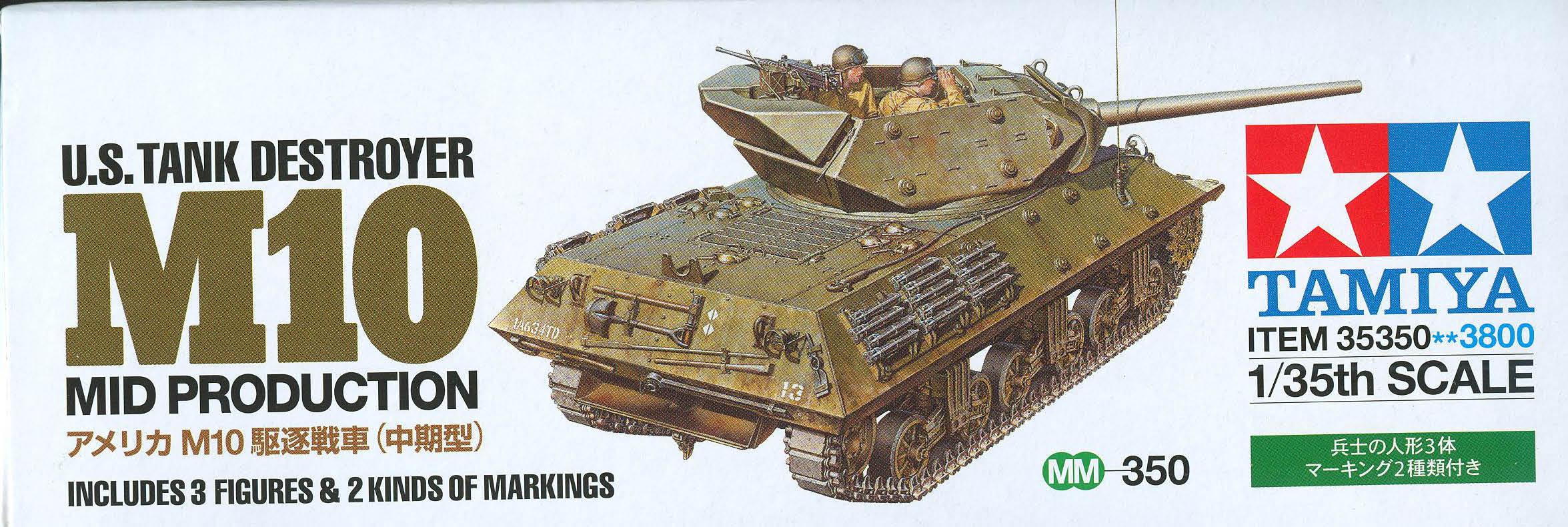 tanki x crash fix